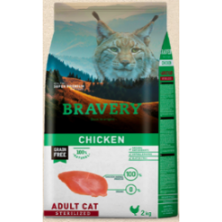 Bravery chicken adult cat...